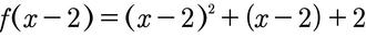 Beispiel der Verschiebung einer Polynomfunktion um zwei nach rechts
