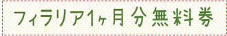 札幌 平岸 動物病院 ペットクリニックBooo,!!!