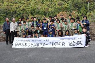 参加者全員の記念写真
