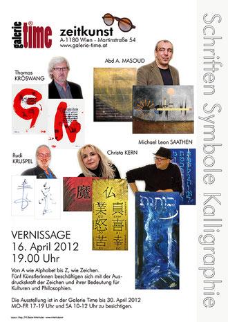 galerie time Symbole, Schriften, Kalligraphie Ausstellung Vernissage