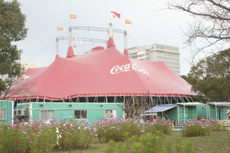 大テントが張られ、開幕はもう間もなく