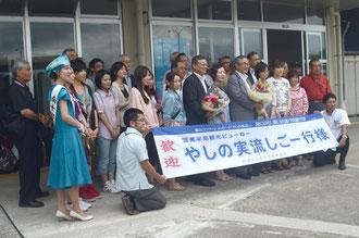 「ようこそ石垣へ」。市観光協のメンバーが田原市一行を歓迎した=石垣空港