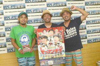 ニューアルバムを発売、全国ツアーを開始した「きいやま商店」=八重山日報社