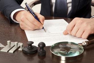 弁護士による公正証書、公証人認証