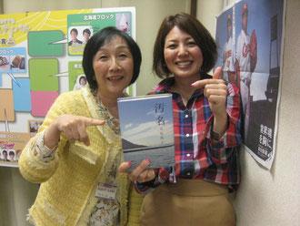 MCの岡佳奈さんと 一文字弥太郎さんは写真嫌い?