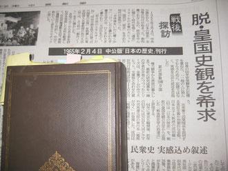 2015年11月19日 中国新聞17面