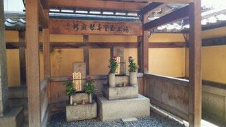 浦上玉堂は広島の頼家を訪ねたことがある。息子の春琴は山陽の友人で、当時は人気の高い絵師であった。