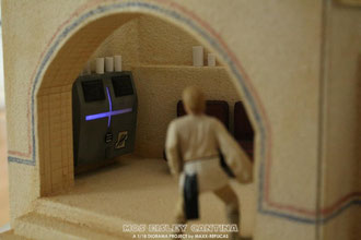 "Eingang mit ""Droid-Detector"""