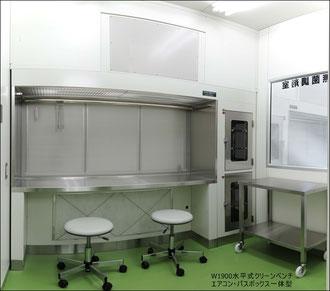 無菌調剤室内部