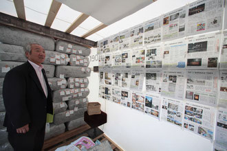 中之条町印刷,新聞の家,中之条ビエンナーレ,折田謙一郎