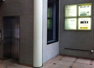 ☆ビルの入り口の左右にエレベーター各1基2基あります