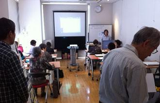 ☆受講者は10名。多くてよかったです。講師は小川真理子研究員。