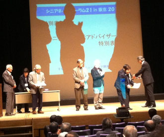 ★岡部理事長様から表彰状を受け取る竹内潤子さん