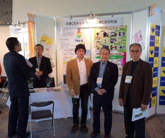 ★写真右から二番目は大先輩堀池喜一郎さんその左は同じシニアSOHO三鷹の松尾さん。
