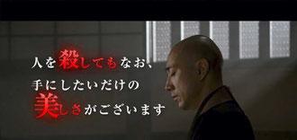 (「映画 利休にたずねよ』公式サイトより)