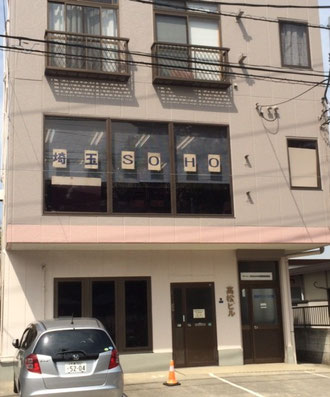 ☆事務所兼試験会場は2階。