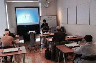 ☆SITA1級2次試験インストラクション対策講座光景。