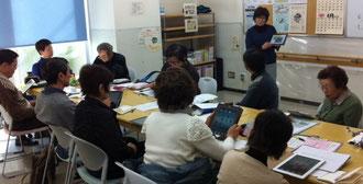 今週の2月16日土曜日のKeynoteの主任講師荒木高子さんのプレゼンテーション練習中
