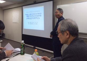 ☆主催者のおひとり尊敬する大先輩の堀池喜一郎さんの開会の挨拶。