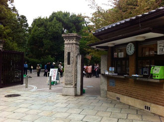 ☆時計は12時過ぎ。京都駅から地下鉄を降りキャンパスを通り抜け20分。思ったより早く着きました。