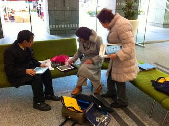 (株)ハウスドゥ 東京本社の入っておられる丸の内トラストタワーN館1階フロアーでの打合せミーティング光景