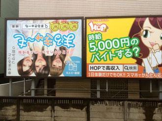 ☆JR中央線三鷹駅上りホーム。後ろ寄りで見かけた逆さまな広告。