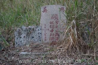 Ein Grab auf dem Unigelände der Universität Xiamen in der Provinz Fujian (China).
