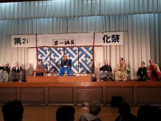 芸能文化祭 遠山の金さん