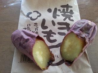 焼き芋 甘太くん(かんたくん)