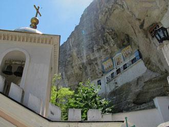 Наскальные иконы Свято-Успенского монастыря