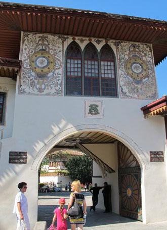 Вход в Бахчисарайский дворец - Хан-Сарай