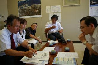 県漁協境港支所へ報告