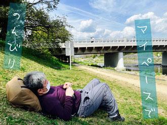 電車に乗って出かけましょう!