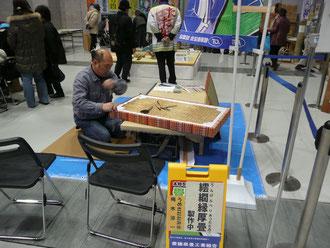 畳製作の実演