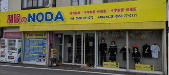 ☆大福店長とあさひは本店に勤務してます(^▽^)