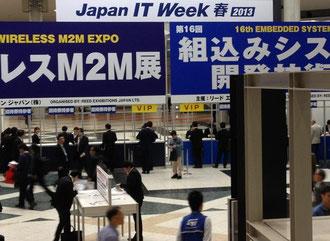 Japan IT Week  インド企業出展