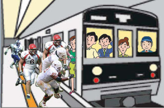 地下鉄の乗り降りはアメフットのよう
