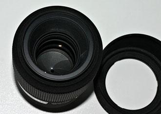 Sigma AF 105/2.8 EX DG macro