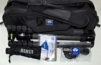 Sirui 2205