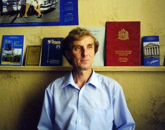 Вохмин Александр Васильевич