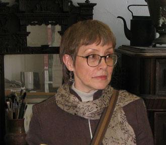Гилазутдинова Валентина Нурисламовна