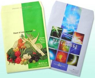 既製品封筒オフセット印刷角2サイズ