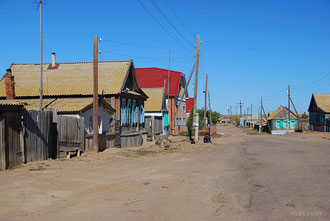 Село Селитренное