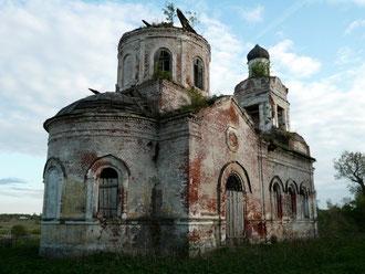 Церковь Усекновения Главы Иоанна Предтечи в Ивановском-Шишковых