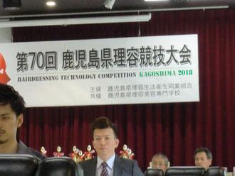 第70回鹿児島県理容競技大会が2018年6月18日(月)鹿児島県理容美容専門学校にて開催された。(2018.6.18)