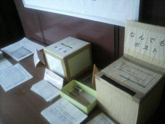 """島田市議会傍聴席入口にある""""目安箱"""""""