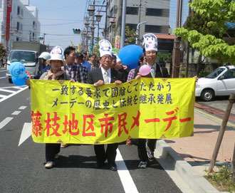 山田としえ元市議と大石のぶお市議と行進