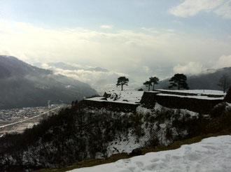 Castelo de Takeda, prefeitura de Hyogo
