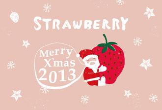 美容室strawberryさん クリスマスDM'13