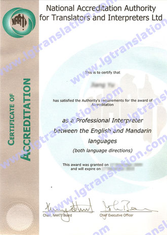 NAATI Certificate for Professional Interpreter between the English and Mandarin languages, Jiang Yu